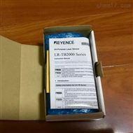 日本KEYENCE回归反射型传感器PZ-G61CP