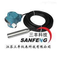 SF-DBS900/55M投入式液位变送器