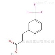 585-50-2/丙酸/纯度99现货_JHKJ
