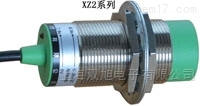 XZ2-A/D旋转探测器 零速开关
