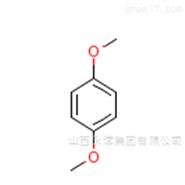 150-78-7/对苯二甲醚/纯度99现货_JHKJ
