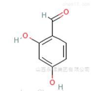 95-01-2/二羟基ben甲醛/纯度99现货_JHKJ