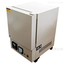 SXF-2.5-10可编程高温炉