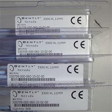 美国本特利电缆330130-040-00-00辰丁现货
