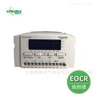 漏电加模拟量输出电机保护器EOCR-PMZ