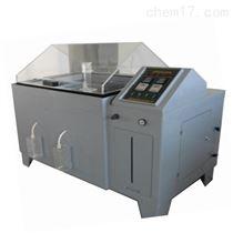 YWS-250鹽霧腐蝕試驗箱(PVC/PP板)