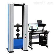 集装箱底板专用电子万能试验机