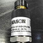美国NASON低压开关原装正品