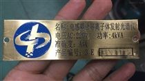 ICP-100矿石合金精准快速光谱分析仪