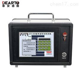 DTWX-01无线温湿度巡检系统精度高续航时间长