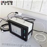 DTZ-300型全中文界面温湿度场自动测试系统