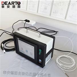 DTZ-300型温湿度场自动测试系统U盘存储数据