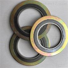 DN100美标金属缠绕垫片生产厂家