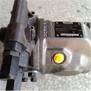A10VSO系列REXROTH柱塞泵|力士乐办事处