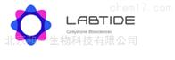 Labtide国内授权代理