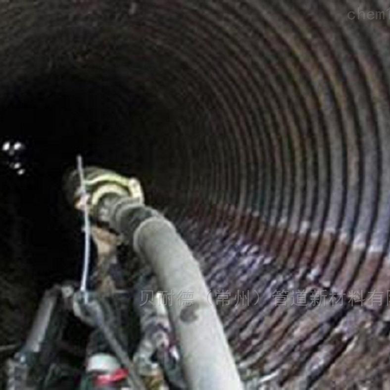 管道内喷涂水泥砂浆衬里的修复技术