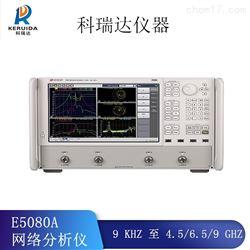 Agilent安捷伦E5080A网络分析仪全国回收