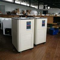 WDXB-30低溫制冷循環泵