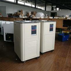 WDXB-30低温制冷循环泵