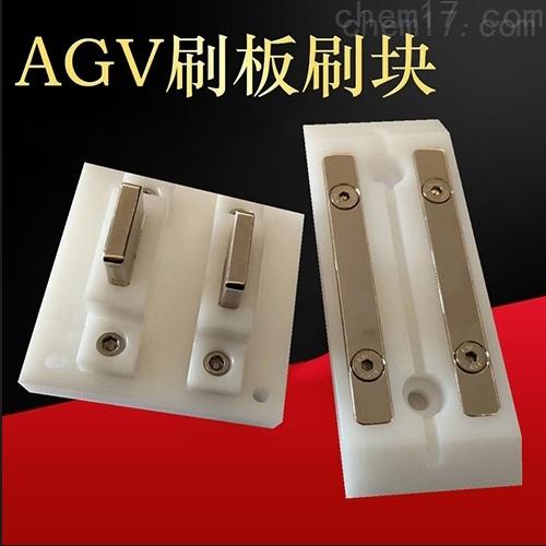 70AAGV充电 充电模组 刷板刷块碳刷