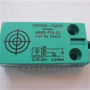 NBB2系列P+F电感式接近开关技术资料