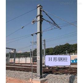 GHT240B/9H型铁路施工高铁专用钢柱等径圆钢柱基础