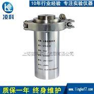 GFK-5-50新型防爆水热合成反应釜