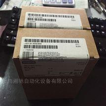 模块6ES7332-5HB01-0AB0