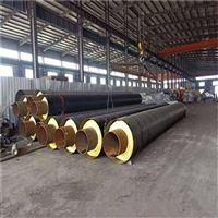 DN500钢套钢预制地埋式蒸汽保温管生产商