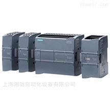 安徽省西门子PLC模块授权代理商