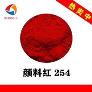 永固红DPP大红颜料耐晒耐温