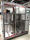 CSTR-4TD-300M酯化反应系统 酯化缩聚装置