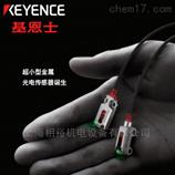 日本KEYENCE基恩士光电传感器PR-FB15N3