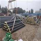 霍邱县聚氨酯直埋焊接保温钢管优质生产商