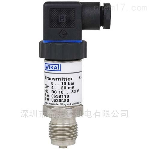 WIKA S-10壓力變送器_食品和飲料行業適用