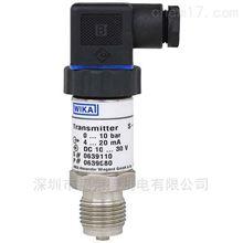 威卡S-10压力变送器_机械化工行业适用