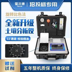 HED-GT3土壤肥料检测仪