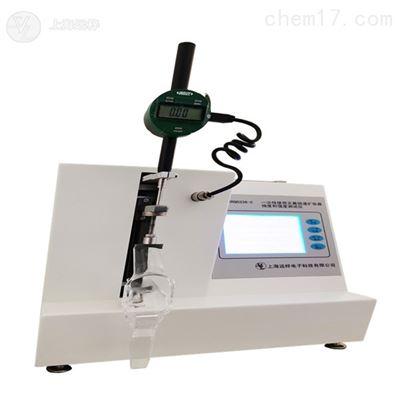 KRQ0336-C一次性使用无菌阴道扩张器挠度和强度测试仪