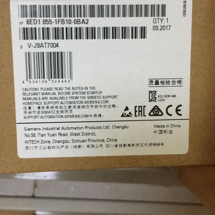 庆阳西门子控制器模块代理商