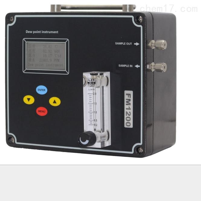 FM1200便携式露点仪