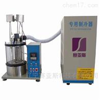 石油产品冰点、浊点和结晶点测定器SYS-2430