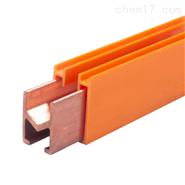 HXPnR-HT-1000A单极滑触线绝缘护套选择