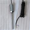 一体化双轴机壳振动温度变送器