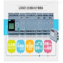 6EP3331-6SB00-0AY0西门子LOGO! 电源模块1.3A