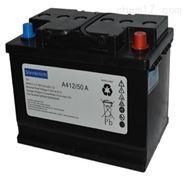 德国阳光A412/50A 12V50AH免维护胶体蓄电池