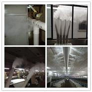棉纱加湿房用加湿器,棉纱库房加湿回潮