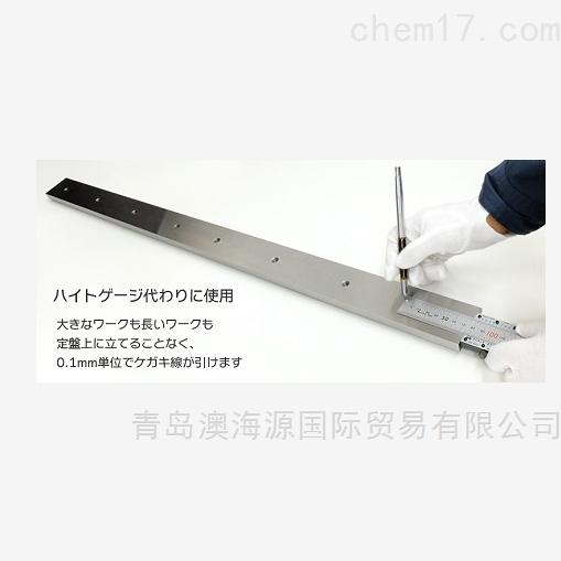 钢直尺日本TOEI-KK都营面差尺 SS600B
