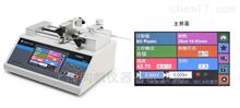 TYD01-01型 实验室单通道注射泵