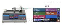 TYD01-02型 实验室 双通道注射泵
