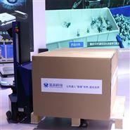 智能AGV无人叉车
